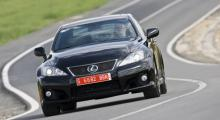 PROV: LEXUS IS F