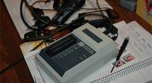 Utan kortläsaren ingen mappning. Ett interface mellan motorstyrningschip och dator.