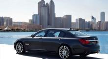 Mansory masserar BMW 7-serie
