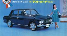 Eller är det en rar Bluebird Fancy de Luxe från 1964?