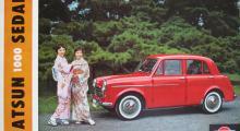 Datsun 1000 1958. Billig, enkel – är det en sådan vi ska vänta oss?