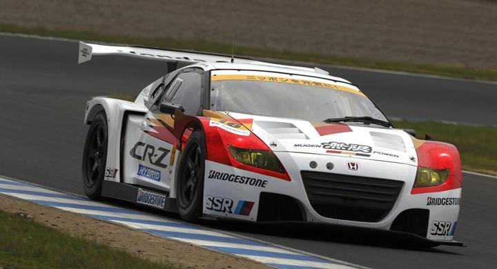 Mer om Hondas CR-Z GT